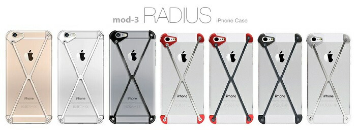 ��ǥ����� ��ǥ����� radius iphone6 iphone6plus iphone6 plus iphone5s iphone5c iphone4s iphone4 iphone7 iphone7s iphone8 iphone8s ���ޥۥ����� ����ߥХ�ѡ������� �ե졼�ॱ���� ���ޥۥ��С� �֥��� ���