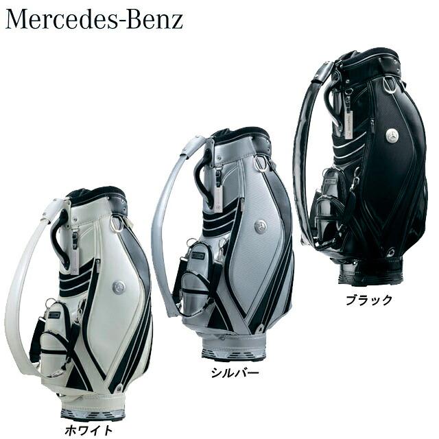 gearmove rakuten global market mercedes benz mercedes