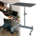 gekiyasukaguya rakuten global market going up and down table desire table north europe desk. Black Bedroom Furniture Sets. Home Design Ideas