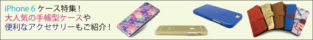 iPhone 6 �������ý�