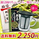 Source Sejong Park's post was much set ( Township leaves 100 g / green tea with karinto /HARIO one cup tea maker )
