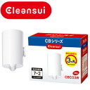 , リンスイ faucet direct water purification equipment replacement cartridge CBC03W ( 2 pieces )