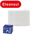 Cleansui dechlorination for shower replacement cartridge SYC201 ( 1 immigration )