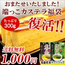 """Last time was a greater big popular """"Haji angle brackets ' leaves of gyokuro sponge cake and our popular No.1 and 100 g bags"""