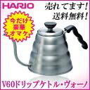 커피콩 V60 드립 주전자/ヴォーノ VKB-120HSV