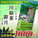 Mountain tea kawane tea uzuki (うつき)-100 g
