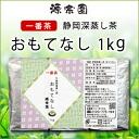 Source of Sejong Park Shizuoka deep steaming hospitality tea 1 kg (167 g x 6)