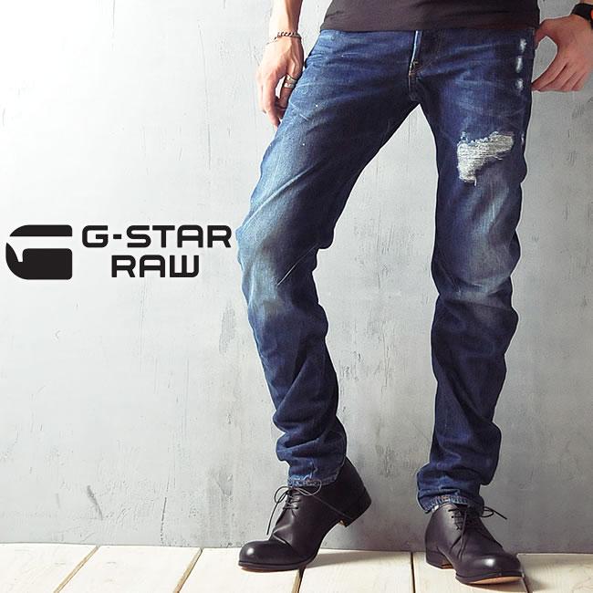 メンズ,G-STAR,ジースター,デニム,スリム,ハード加工,通販