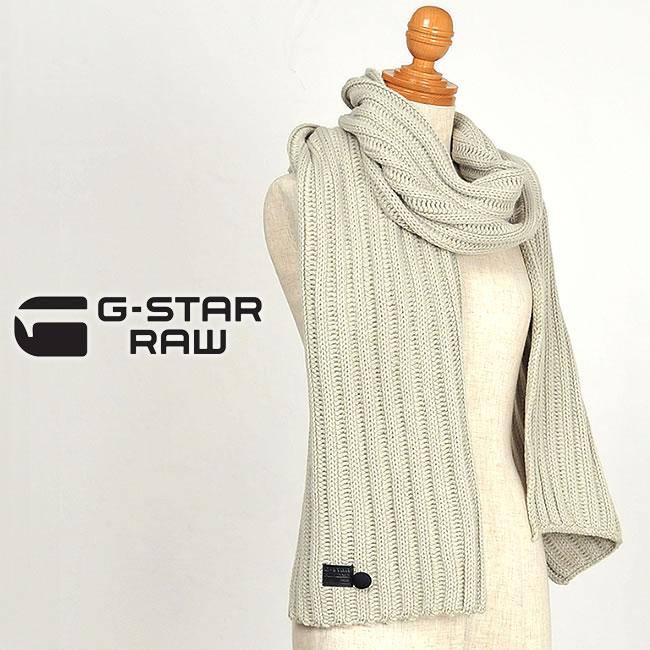 レディース,G-STAR,GSTAR.ジースター,マフラー,ロングマフラー,楽天,通販
