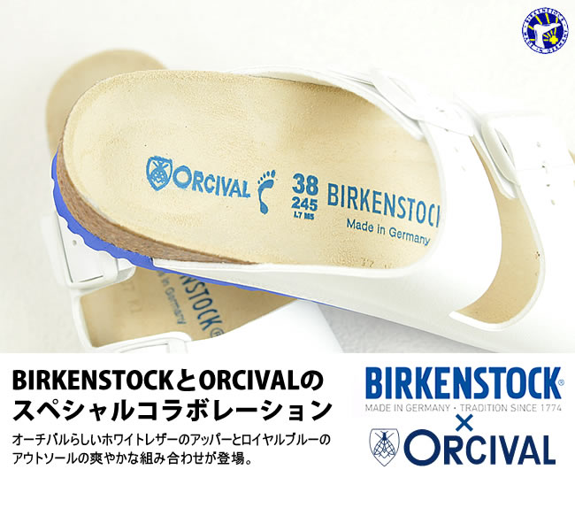 BIRKENSTOCK,�ӥ륱�󥷥�ȥå�,�ӥ륱��,��ǥ�����,�������,ORCIVAL,ARIZONA,���꥾��,�������Х�,����