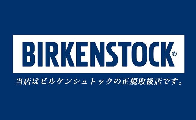 BIRKENSTOCK,GIZEH,ビルケン,ギゼ,サンダル,厚底,GEO style