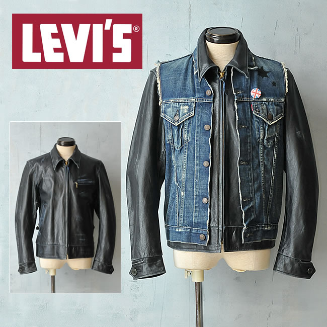 Leather Jacket With Denim Vest - Coat Nj