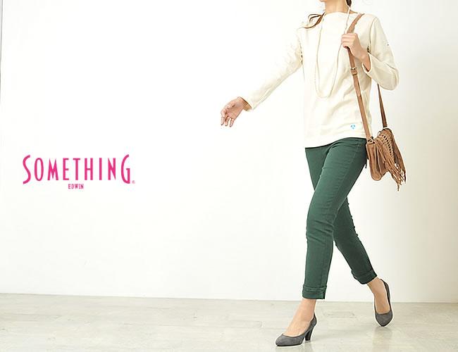 レディース,カラーパンツ,SOMETHING,サムシング,,通販,GEO style