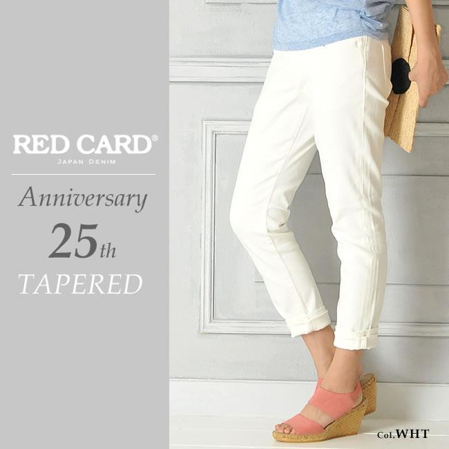 ��ǥ�����,RED CARD,��åɥ�����.�ܡ����ե��ɥǥ˥�,�ۥ磻�ȥѥ��,�?�륢�å�,��ŷ,����