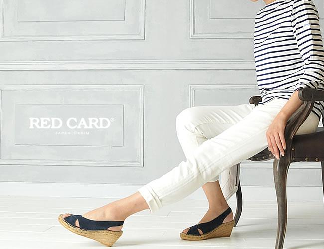 レディース,RED CARD,レッドカード.ボーイフレンドデニム,ホワイトパンツ,ロールアップ,楽天,通販