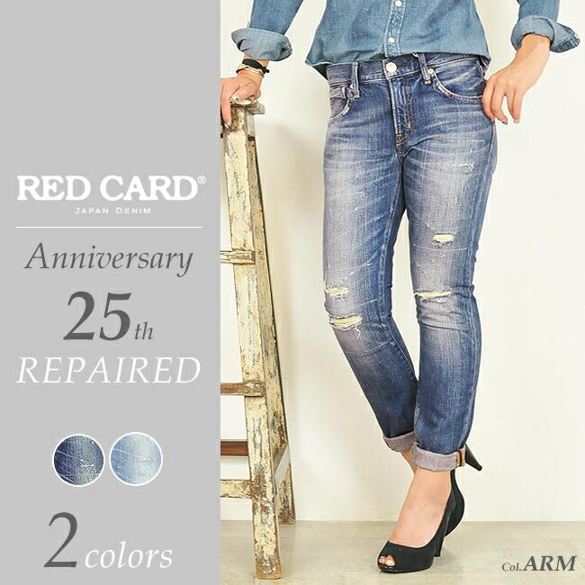 RED CARD,レッドカード