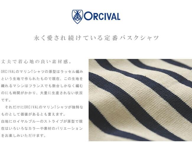 ��ǥ�����, Orcival,orcival,�������Х�,�ܡ�����T�����,�Х��������,��ŷ,����