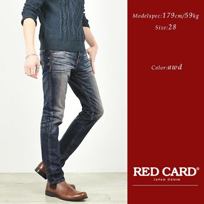 RED CARD,REDCARD,��åɥ�����