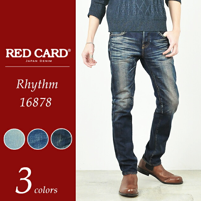 RED CARD,REDCARD,レッドカード