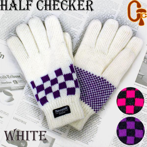 ハーフチェッカー柄レディースニット手袋・ホワイト
