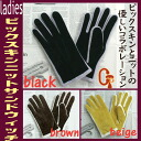 Courier! Women's pig leather gloves ピッグスキンニットサンドウィッチ suede ☆ black gloves fs3gm