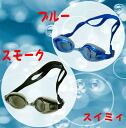 Goggles swimming スイミィ swimming goggle Rakuten shopping fs3gm