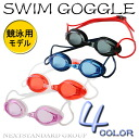 Goggles swimming swimming goggles swimming pool swimming diet, body fat, metabolic syndrome cell light Rakuten mail order fs3gm