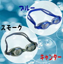 Goggles swimming Canter Rakuten shopping fs2gm
