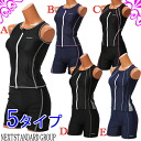 5 タイプフィットネス women's separate swimming beauty chest Pat-powered figure correction swimsuit