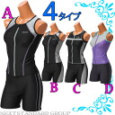 Four types of fitness swimsuit Lady's separate beauty chest pat power net figure revision swimsuits