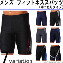 Swimming race bathing suit mens loose fit fitness pants loose half spats type