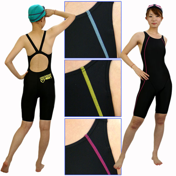 Lady's swimming race swimsuit. A stitch is 3 colors of the sax yellow pink in the black place!