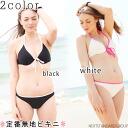 Bikini swimsuit Rakuten shopping discount bikini ladies