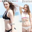 Swimsuit Rakuten shopping discount bikini ladies