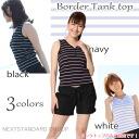 Swimsuit women's tops only border tank top fs3gm