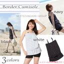 Swimsuit Lady's tops one piece of article horizontal stripe camisole fs3gm