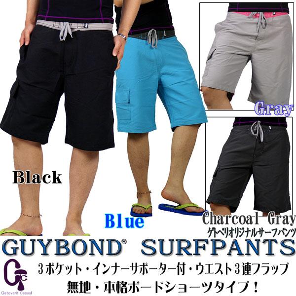 メンズサーフパンツ!ブラック、ブルー、チャコールグレー、グレーの全4カラー