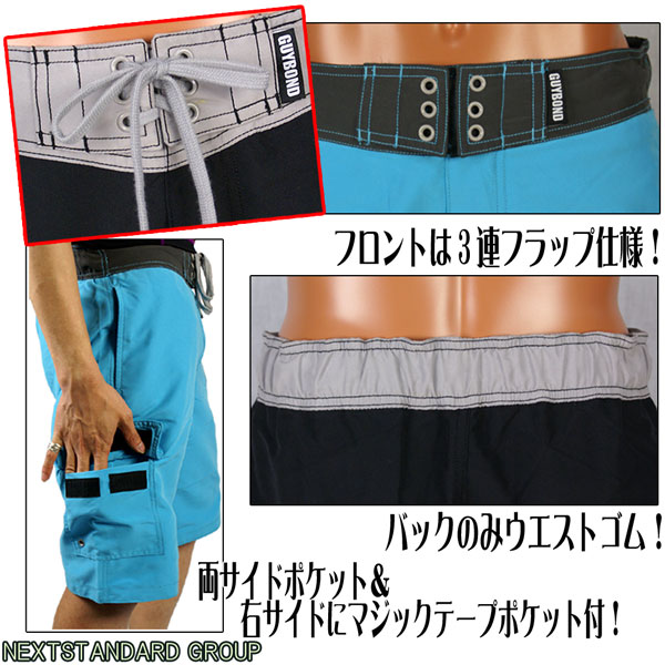 機能的なポケット付きのサーフパンツ!!ちょっとしたものをいれるのに大活躍!!