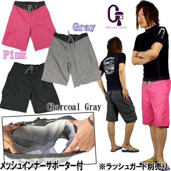 グレー、チャコールグレー、ピンクの計3色!!今回激安価格にて大放出!!