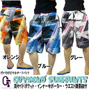Swimwear mens cheap surf pants GUYBOND M, L, LL boardshorts Rakuten shopping fs2gm