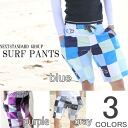 Swimsuit men surf underwear board panties hard cheap big size 3Lfs2gm!