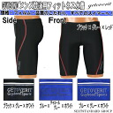 I write a review after arrival at swimming race fitness underwear GUYBOND fs2gm for size men exercises whom swimming race swimsuit men's deep-discount M/L/O/XO has a big! で special price!