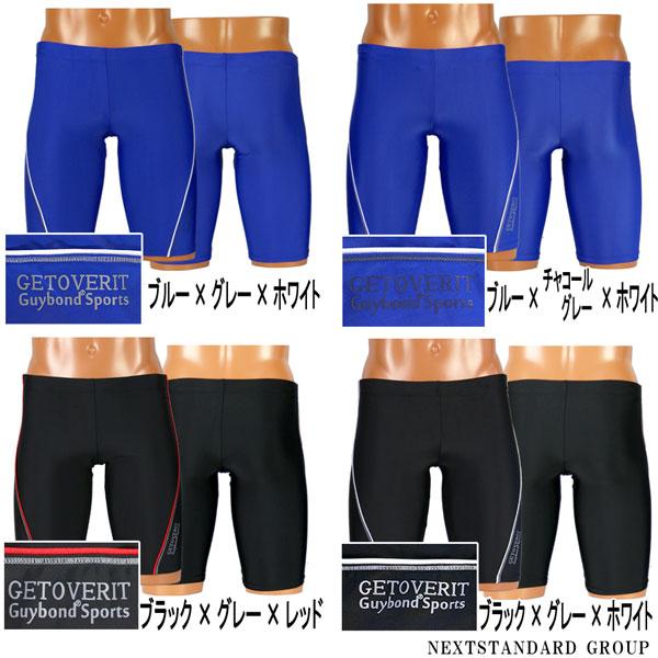 競泳水着はブラックとブルーの地の色にステッチが効いていて、綺麗なフォルムをサポートします!
