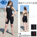 Swimming swimsuit fitness swimwear women's original brands for women half spats ur ringtone write a review! At special price!