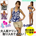 Swimsuits Womens tankini Rakuten shopping fs3gm