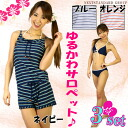 Swimwear cheap Rakuten store ladies swimsuits salopette