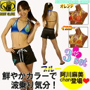 Womens BODY GLOVE brand cheap swimsuit, swimwear Rakuten shopping fs3gm