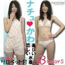 Small children's Overalls swimsuit size bikini 3 point set swimwear Rakuten store