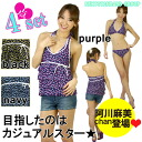 Bathing suits Womens Agawa asami-CHAN! ホルタービキニ denim pants with a brand Ruth stars pattern