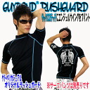 Courier! Short sleeve rash guard angel wing high-quality UV cut 95% ur